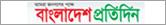 Bangladesh Protidin